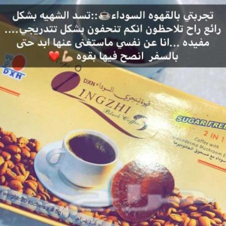 Kezdodik Kapszula Tanulas القهوة السوداء للتنحيف Chevroletlebanon Com